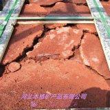 火山岩板材 装饰广场铺地火山石板 红色碎拼
