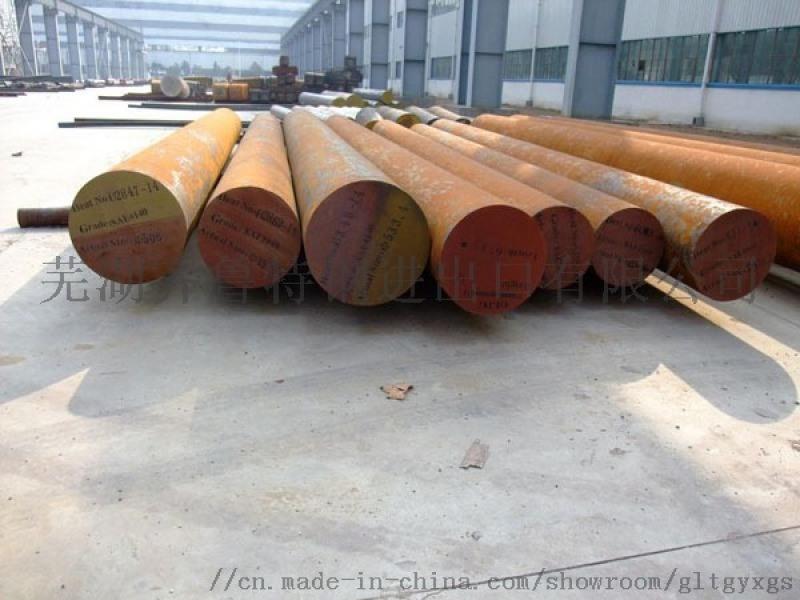 60CrMoV|40CrMoV|热轧辊-锻造圆钢-工作辊-支承辊