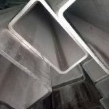 2507不锈钢矩形管 2507不锈钢抛光矩形管