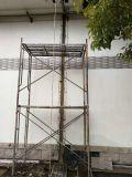 黑河市建筑工程沉降缝漏水怎么处理