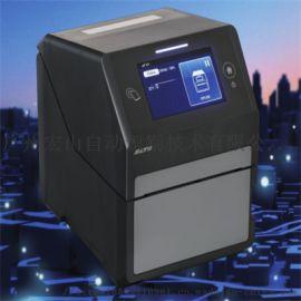 SATO CT4-LX条码打印机