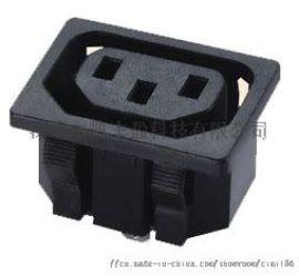 电源插座治具插座家电插头卡式锁式母座