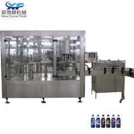 灌装机 碳酸饮料灌装机 三合一灌装全自动
