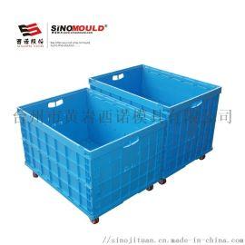 SHG折叠周转箱806053C塑料箱,储物箱可折叠