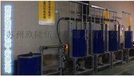零排放VOCS气体集中供墨系统-9651