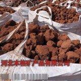 厂家直 销栽培基质火山石颗粒 污水过滤填充料火山石