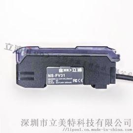 LIPOO光纤传感器、放大器 V11/V31 工厂直销