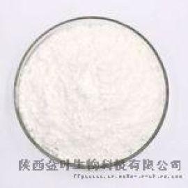 黃芪甲苷98%