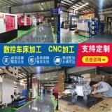 上海3D列印服務公司,機器人模型3D列印手板