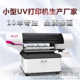 广州诺彩个性化定制马克杯uv打印机