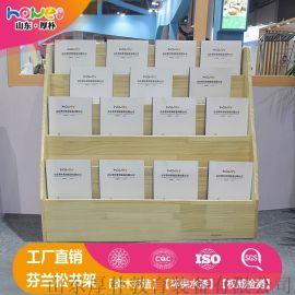 幼儿园图书柜 山东厚朴儿童实木收纳展示图书架