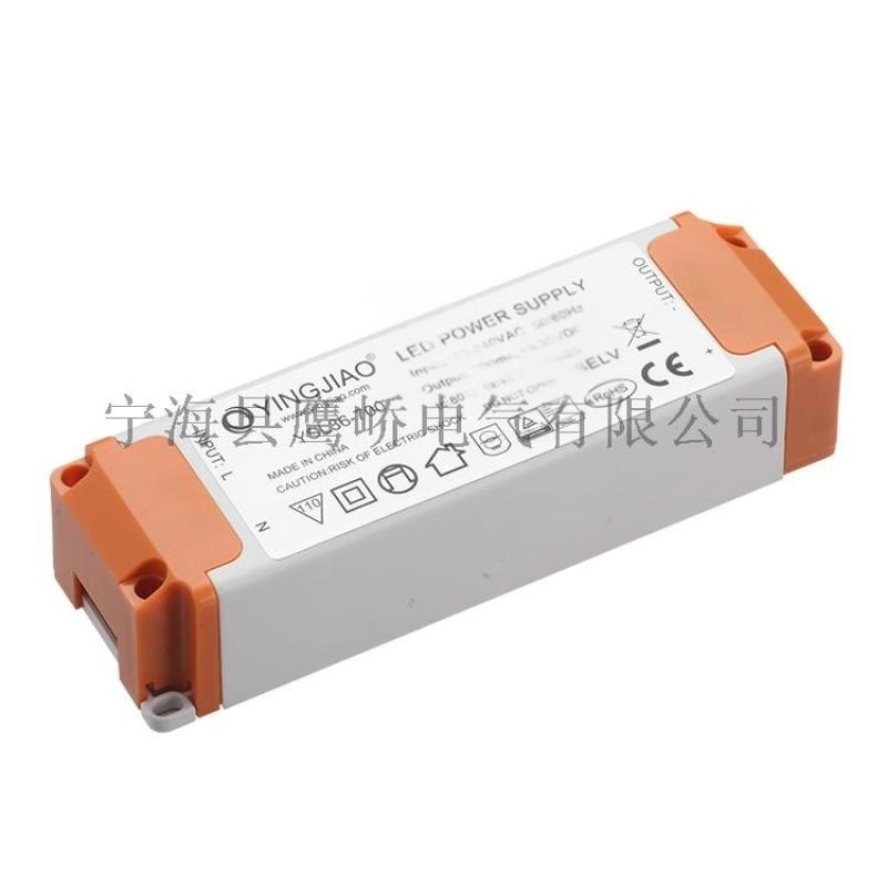 36WLED驱动电源 CE认证 筒灯面板灯驱动电源