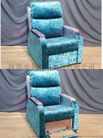 美甲店沙发美睫沙发做脚椅
