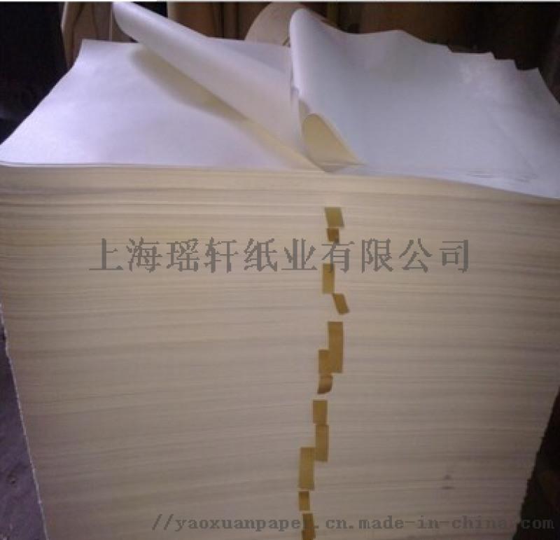 食品袋牛皮纸 食品级牛皮纸
