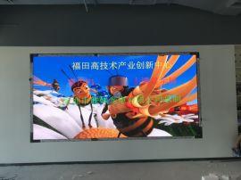 展厅LED显示屏 200平方米展厅用P2高清大屏效果