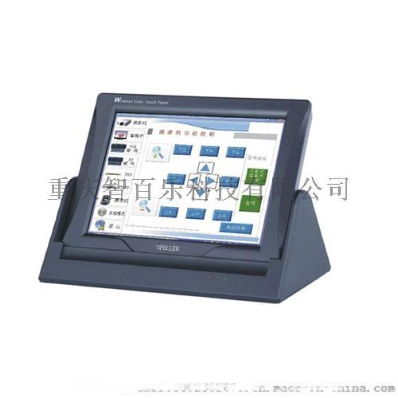 XP8000 (8寸触摸屏)