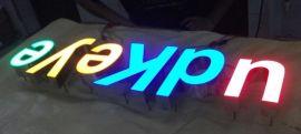 武汉led灯箱发光字楼顶发光字制作找广澳星厂家报价