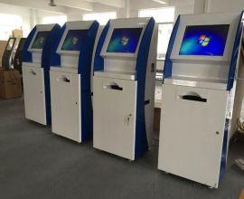 政务营业厅多功能打印业务办理缴费查询终端一体机柜