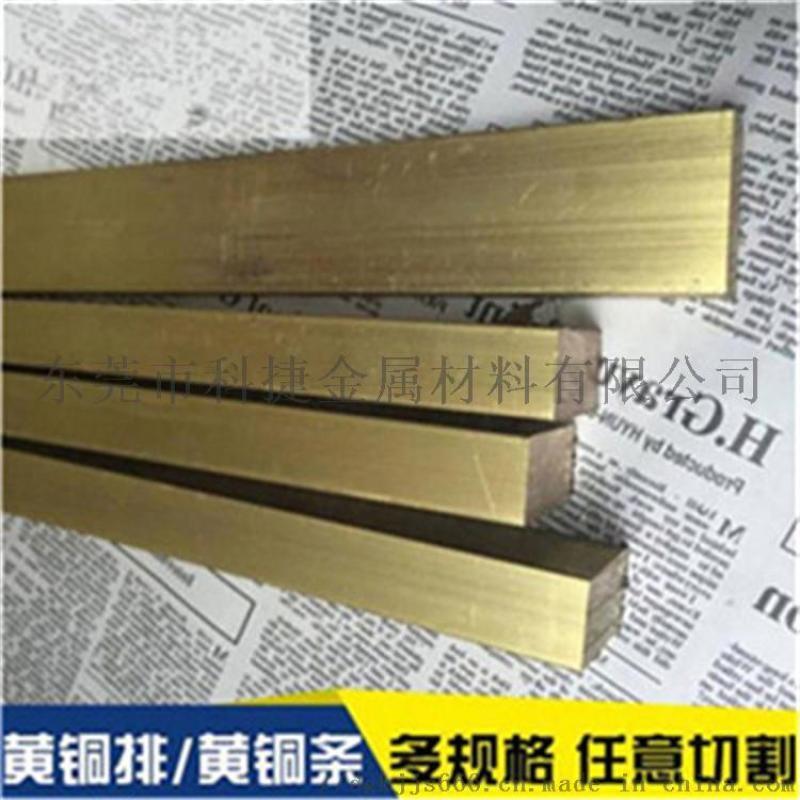 H59/H62黄铜排 导电零地铜排钻孔攻牙加工