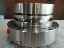 自贡化工泵轴流泵用大轴径不锈钢硬质合金集装式机封