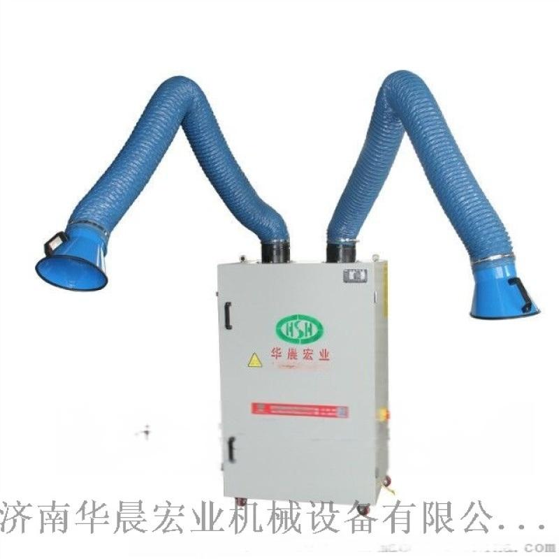 移动式双臂焊烟净化器2.2KW电焊吸烟机