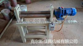 克尔斯钢质金属瓦模具 诺森型钢质金属瓦模具专业定制