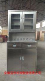 不锈钢中药台,不锈钢药品柜,支持定做