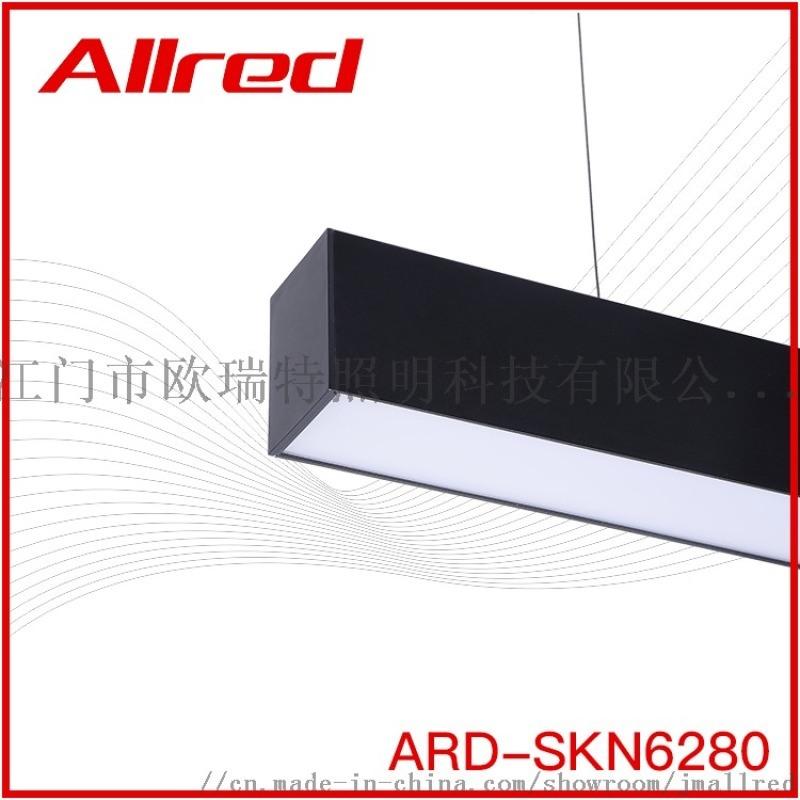 高效节能环保LED线条吊灯