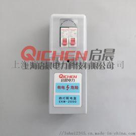 EKM2050电缆接线盒 路灯接线盒 路灯配电盒
