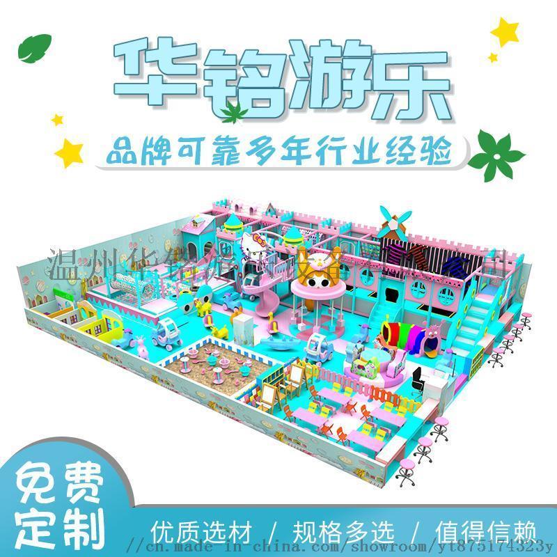 淘氣堡兒童樂園設備室內大小型遊樂設備
