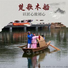广东珠海木船厂家定制木船游船多少钱一个