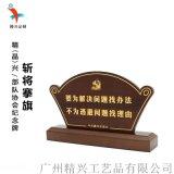 胡桃木扇形奖牌定制厂家 河南部队协会颁奖礼品