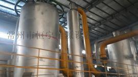 恒宁定制一键式生物质气化炉