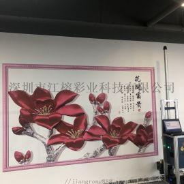 墙体彩绘喷绘打印机室内外文化墙绘图机