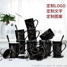 创意十二星座陶瓷杯 景德镇简约马克杯商务礼品杯定制