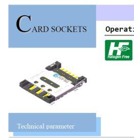 外焊 Hinge铰链式 微型识别卡座