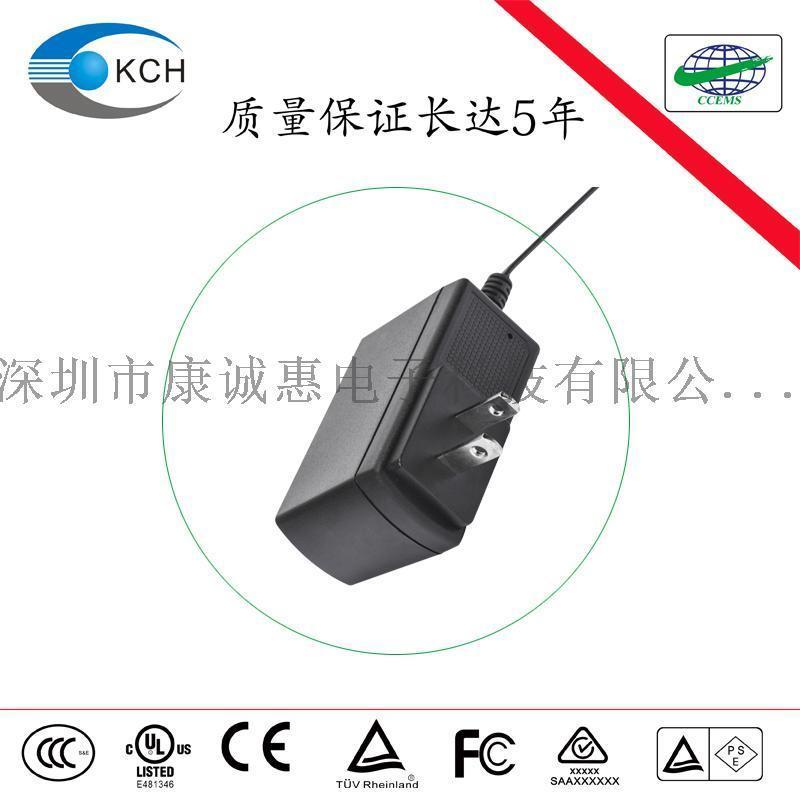 5V2A 美规过ULFCC认证电源适配器