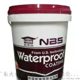 彩鋼瓦金屬屋面專用隔熱防水塗料鋼結構防水塗料