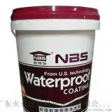 彩钢瓦金属屋面专用隔热防水涂料钢结构防水涂料