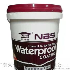 彩钢瓦金属屋面  隔热防水涂料钢结构防水涂料