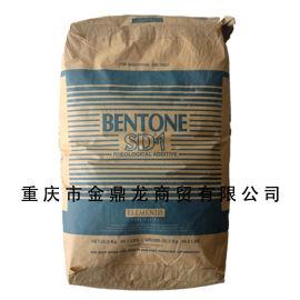 海明斯BENTONE SD -1增稠抗流挂防沉剂