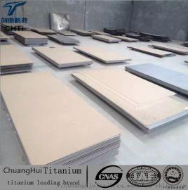 优质供应创惠TA1TA2TA11钛合金建筑板材