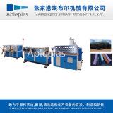 PE-PVC单壁波纹管挤出生产线