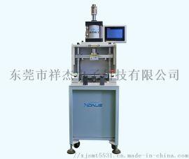 冲压分板机PCB**孔江苏厂家