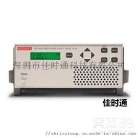 2306电源吉时利通讯测试程控电源_佳时通