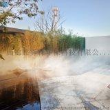 售楼部造雾景观人造雾雾森喷雾景观系统