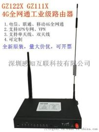 工業級無線路由器LAN/***工業路由器插卡