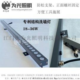 0-10V调光LED洗墙灯