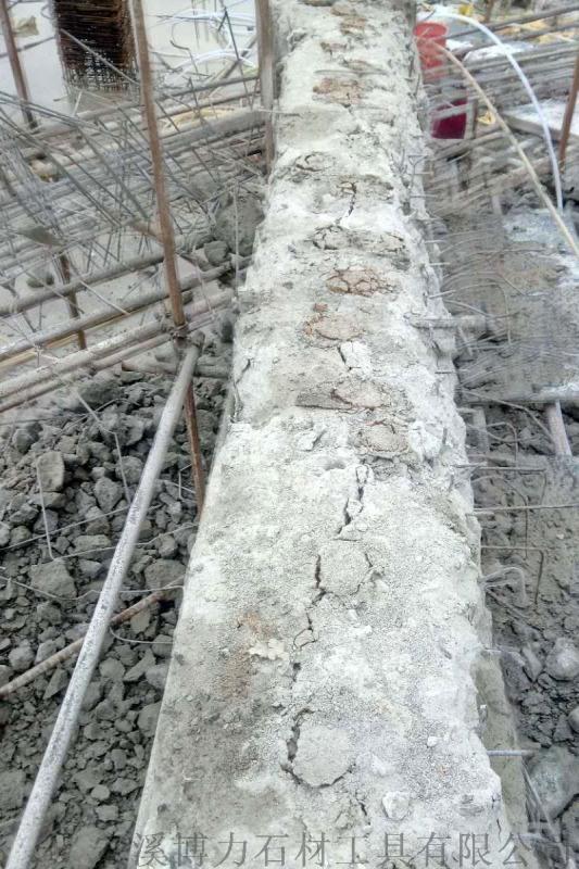 鋼筋混凝土拆除採用 無聲膨脹劑