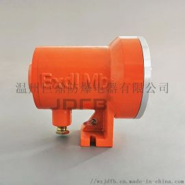DGY18/36L(A)矿用隔爆型LED机车灯
